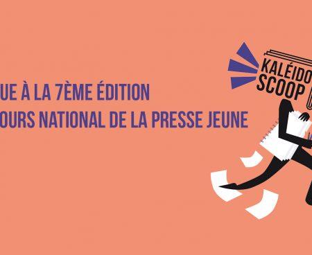 Le concours Kaléïdo'Scoop est maintenu : les inscriptions sont encore ouvertes !